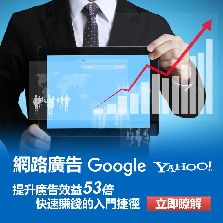 提升廣告效益53倍,快速賺錢的入門捷徑