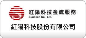 紅陽科技股份有限公司