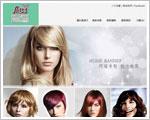 風信子髮型彩妝專業工作室