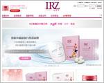 IRZ購物網
