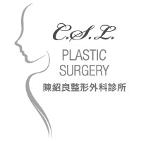 陳紹良整形外科診所