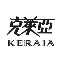 克萊亞國際開發有限公司