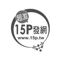 15p發網飾品批發