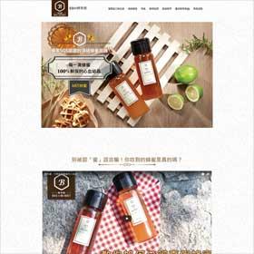 RWD網頁設計 - B&H蜂和蜜