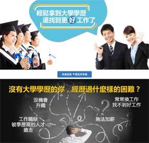 RWD網頁設計 - 緯智文教