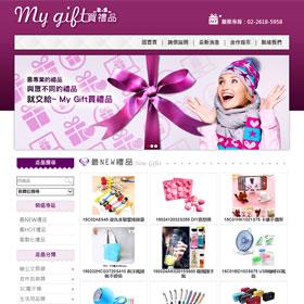 網頁設計 - My Gift買禮品