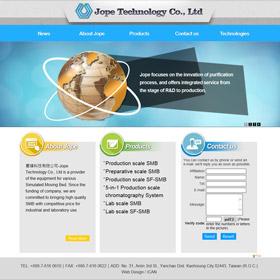 網頁設計-喬璞科技有限公司
